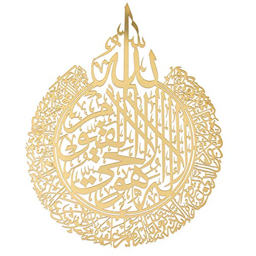 Islamic Acrylic Wall Art Decor XL Shiny Islamic...